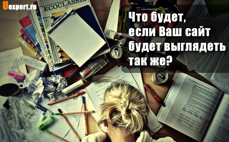 Zastavki-dlya-sai-ta.006