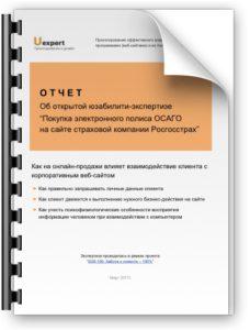 PDF файл (1,5 Мб, 38 стр.)