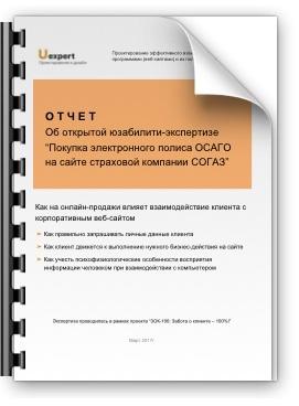PDF файл (1,5 Мб, 42 стр.)