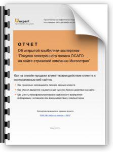 PDF файл (1,6 Мб, 40 стр.)