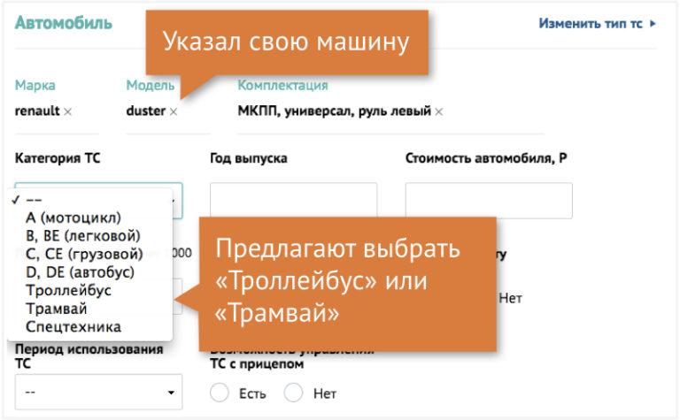 Запрос лишних данных у пользователя