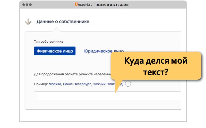 Пример плохой обработки ошибки на сайте Ингосстраха