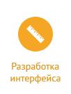 portfolio_etap7-1