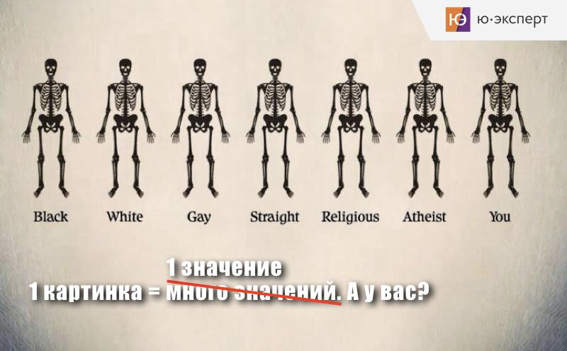 Золотое правило №6. Единообразие.