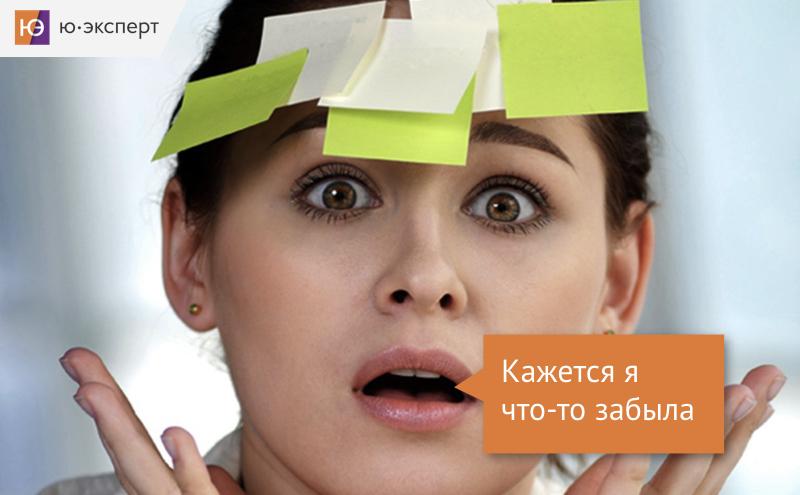 Наша кратковременная память очищается, когда мы достигаем цели