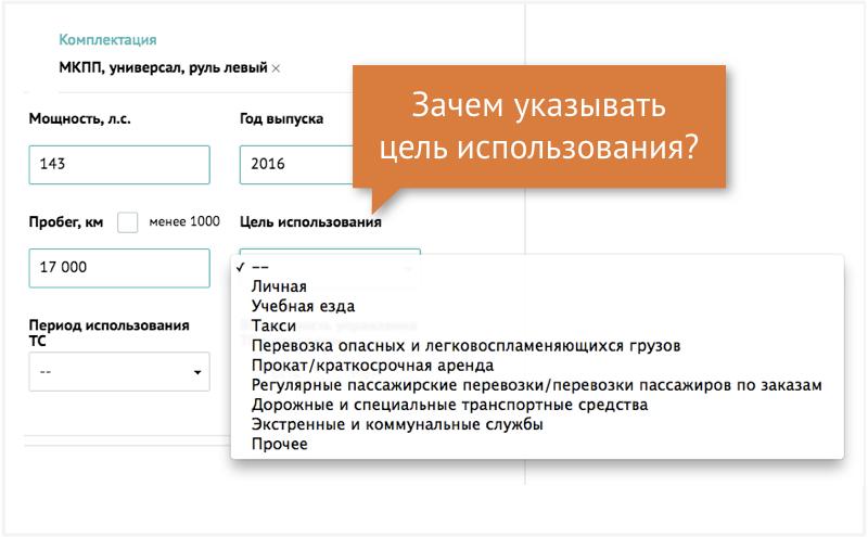 Ещё один пример запроса лишних данных у пользователя