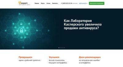 Первый экран нового сайта