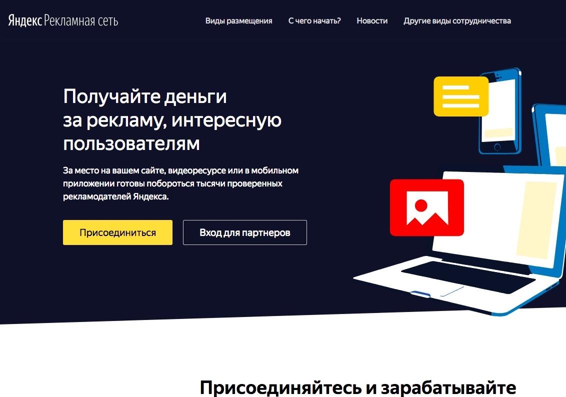 01 Яндекс 2