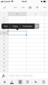 """✘ Пример слишком маленькой и неудобной кнопки """"▶"""" из Google Spreadsheets"""