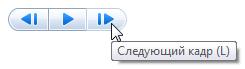 ⚠️ Исключение: близкие по функциональности кнопки из MS Windows