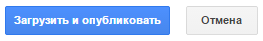 ✓ Пример информативной кнопки из Google Drive