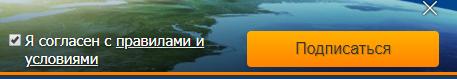 Удачный пример использования чекбокса на сайте Аэрофлота