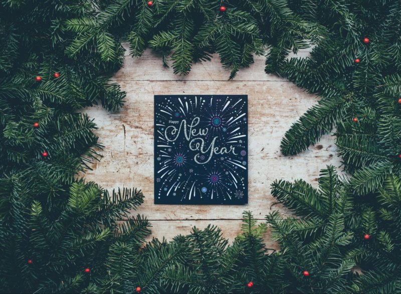 Итоги 2018 года и подарки для Вас