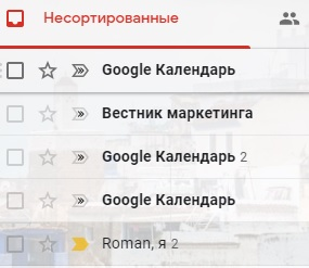 Пример чекбокса в интерфейсе Gmail