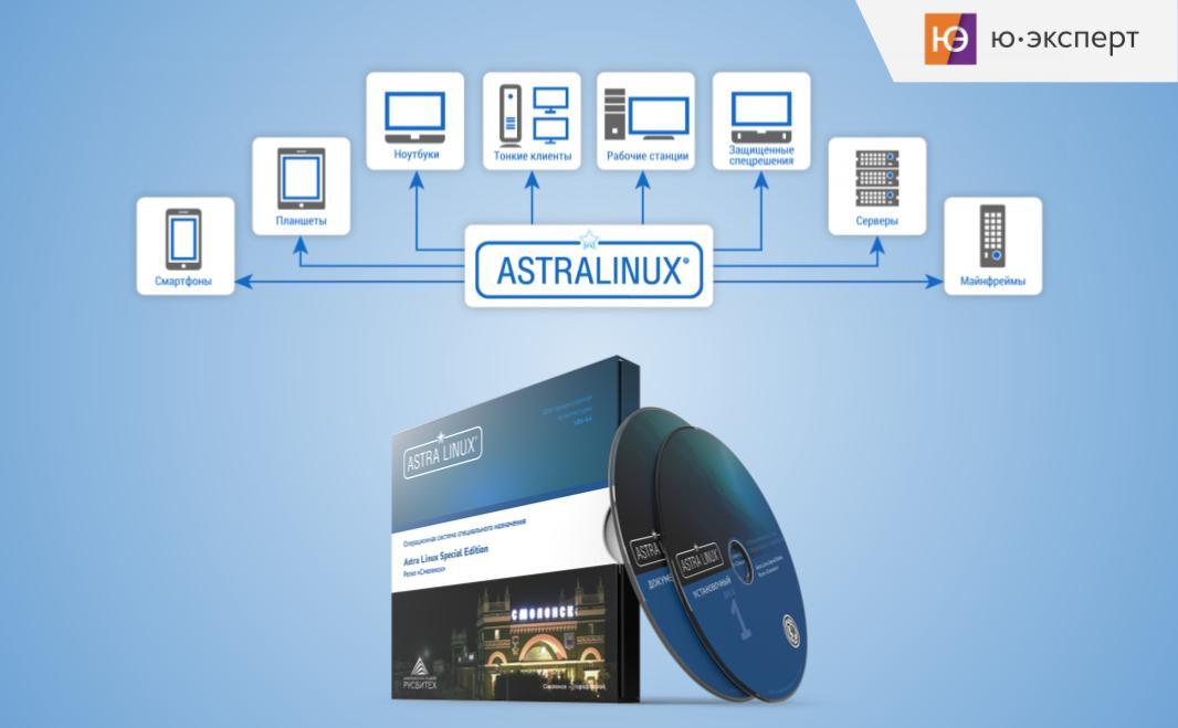 Пользовательское исследование для компании Astra Linux