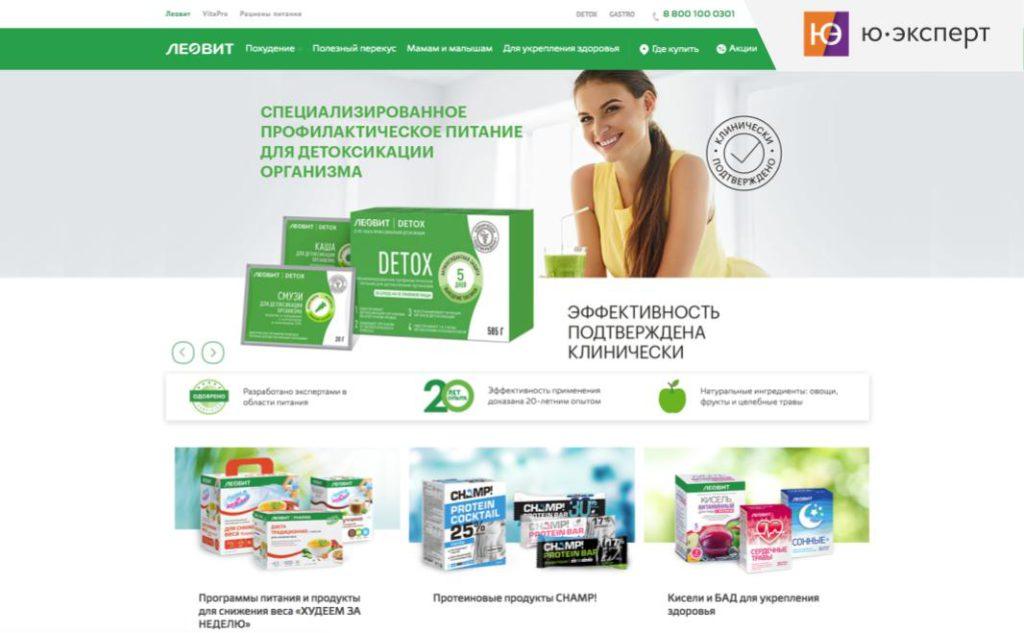 Юзабилити-экспертиза сайта компании Леовит