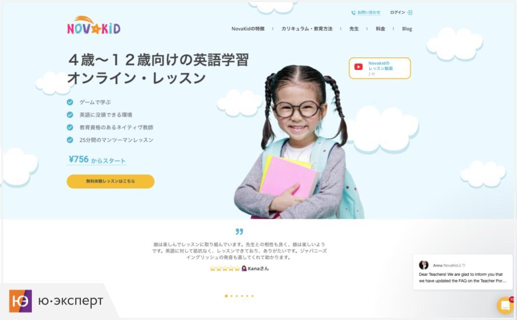 Исследование особенностей UX для Японии и Кореи